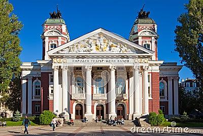 National Theater Ivan Vazov Editorial Photo