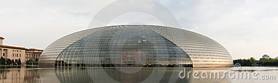 National Theatre of China Editorial Stock Image