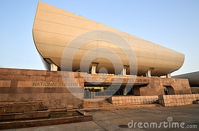 The National Theatre Stock Photo