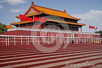 Nationaltag von China. 2009 Redaktionelles Foto
