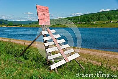 Navigation sign