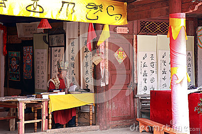 Naxi Ethnic Priest Editorial Image