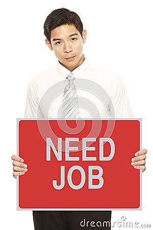 Need Job