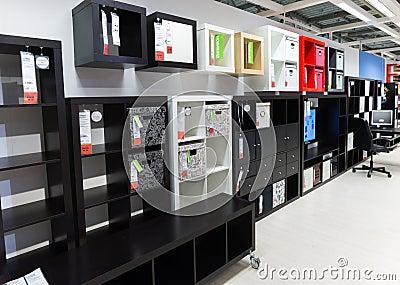 Negozio Di Mobili Interno Ikea Fotografia Editoriale - Immagine: 37695632