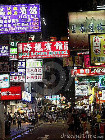 Neon Light Signboards in Hong Kong Editorial Stock Image