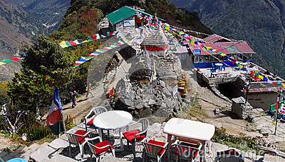 Nepal Village Restaurant