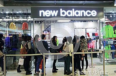 New balance shop in hong kong Editorial Image
