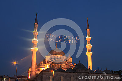 New Mosque in Ramadan