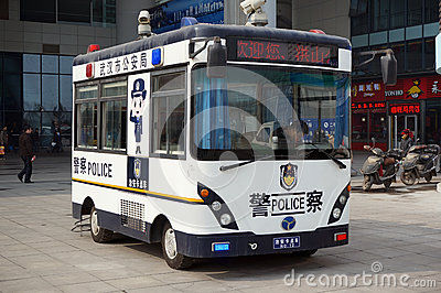 Police car in Wuhan Editorial Image