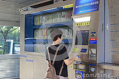 New self-help  library machine by the road Editorial Stock Image