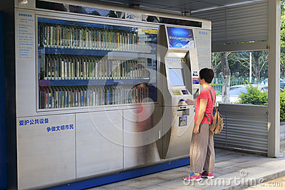 New self-help  library machine by the road Editorial Photography