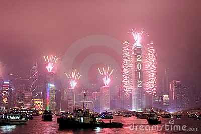 New Year Celebration in Hong Kong 2012 Editorial Image