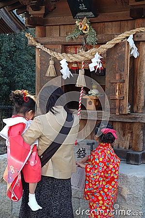 New Year kimono