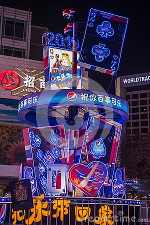 Free New Year`s Business Launches Poker Advertising Beacon In 2019 Royalty Free Stock Photos - 137354518