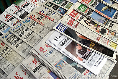 Newspaper Editorial Photo