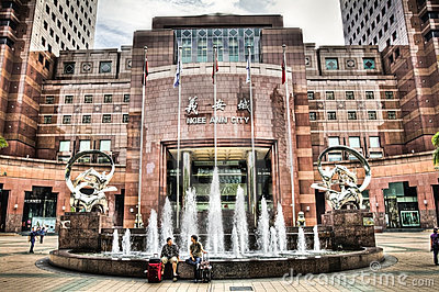 Ngee Ann City Mall, Singapore Editorial Photography