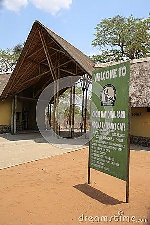 Ngoma Gate Editorial Image