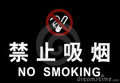 Nichtraucher auf Chinesen
