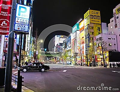 Night of Akihabara Electric Town in Tokyo, Japan Editorial Stock Image
