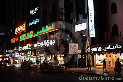 Night scene in Dubai old city Editorial Photography