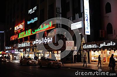 Night scene in Dubai old city Editorial Photography