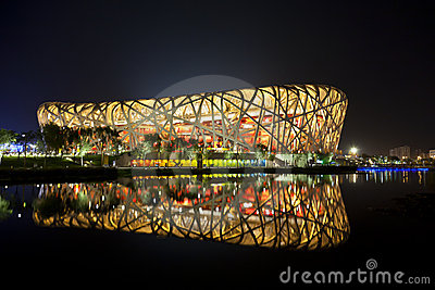 Night scene of modern China Editorial Photography