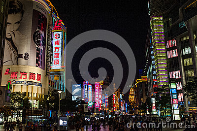 Night scene of shopping street of Shanghai Editorial Photography