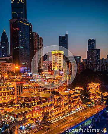 Free Night Scenes Of Chongqing Hongya Cave Royalty Free Stock Photography - 130654727