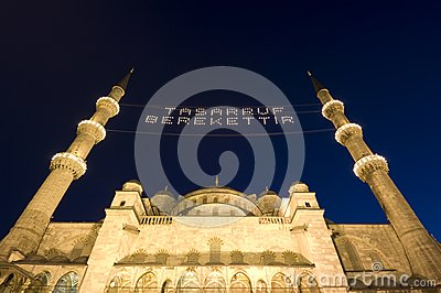 The night view of blue mosque, Istanbul-Turkey