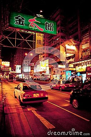 Night view of Nathan Road in Kowloon, Hong Kong Editorial Stock Image