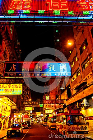 Night view of Nathan Road in Kowloon, Hong Kong Editorial Photography