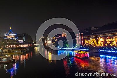 Nightscape in Confucian Temple, Nanjing