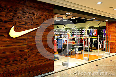 Nike sports store or outlet