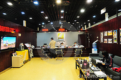 Nikon Camera Repair Center Stock Photo - Image: 21957090