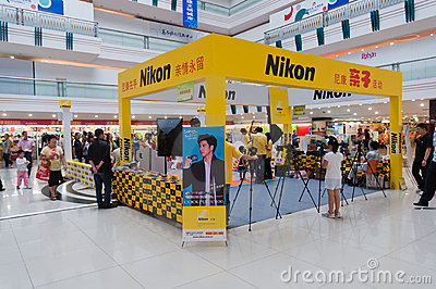 Nikon promotion in China Editorial Photo