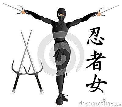 Ninja woman