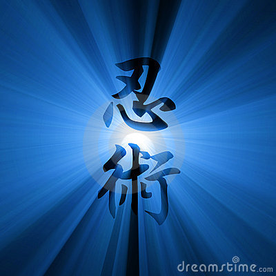 Ninjutsu Kanji script light flare