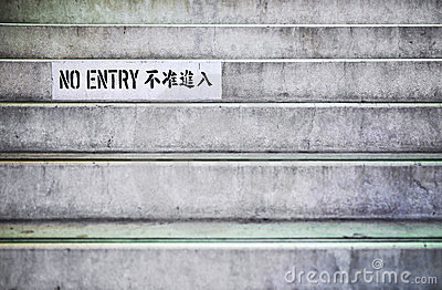 No Entry Sign and Steps