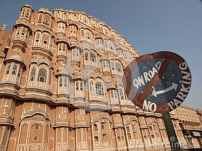 No Parking sign at Hawa Mahal, Jaipur