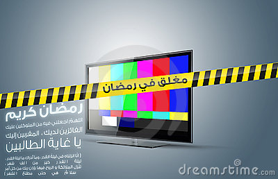 No signal sign on a tv closed in ramadan
