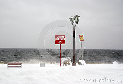 No swimming. City seafront in winter.