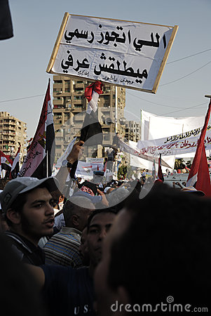 NO TO VIOLENCE in Support to Morsi Editorial Photo