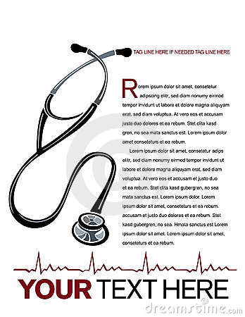 план медицинский