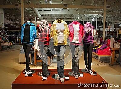 κατάστημα μόδας εφηβικό