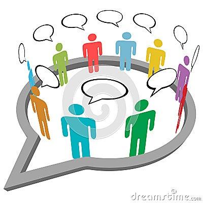 里面媒体集会人员社会演讲谈话