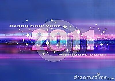 голубое счастливое Новый Год