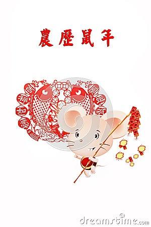 китайский год крысы
