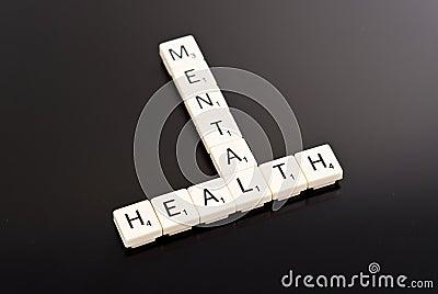 精神的健康