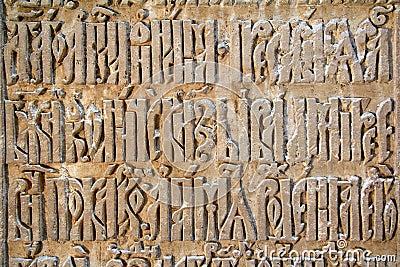 斯拉夫语字母的符号