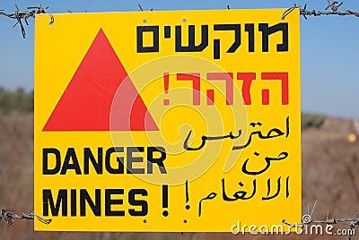 ορυχεία κινδύνου